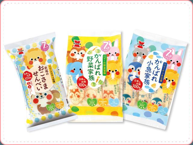 岩塚製菓のお子様せんべい 商品サイト