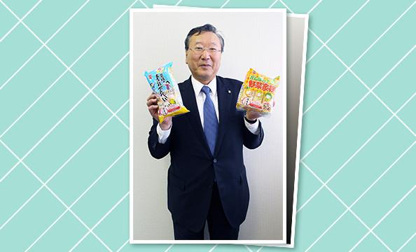 岩塚製菓の社長にきいた「おこせん」のこだわり